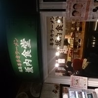 福島喜多方らーめん 坂内食堂 京都店