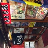 養老乃瀧 伊丹駅前店