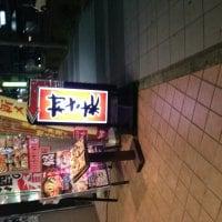 村さ来 阪急伊丹駅前店
