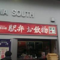 駅弁 桃中軒 三島駅南口売店の口コミ