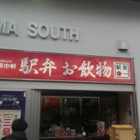 駅弁 桃中軒 三島駅南口売店