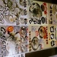 麺家 いろは 京都駅ビル店