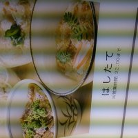 丼・素麺・鍋の店 はしたて 京都駅