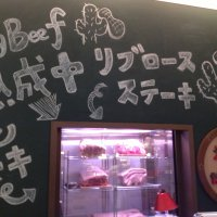 ステーキ かうぼーい 名古屋ラシック店