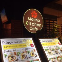 モアナキッチンカフェ 名古屋LACHIC店