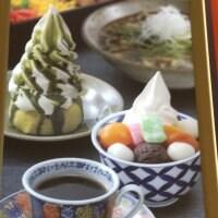 甘味カフェ 麻布茶房 名古屋ラシック店