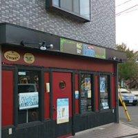 Beer&Cafe Hafen ハーフェン