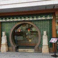 食道園 江坂店の口コミ