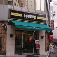 ドトールコーヒーショップ 銀座柳通り店の口コミ