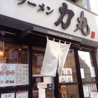ラーメン 力丸 栄店の口コミ