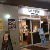 BAKERY&CAFE Le repas ルパ 堀之内店