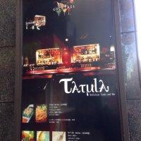 Delicious foods&Bar Tatula タトゥーラ 栄店