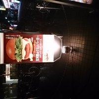 ファーストキッチン 港南台バーズ店