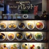 キッチン パレット ロフト名古屋店