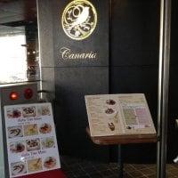 Bar&Dining Canaria カナリヤ 栄