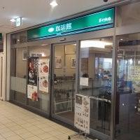 珈琲館 戸塚西口店