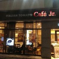 イタリアントマトカフェジュニア 戸塚駅西口店