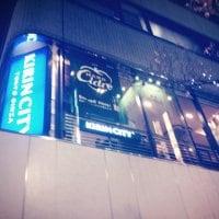 キリンシティプラス 東京銀座店