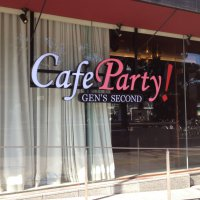 Cafe Party! GEN's SECOND