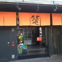 鍋専門店 ざ・なべや 曽根店