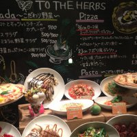 TO THE HERBS たまプラーザ店