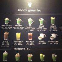 nana's green tea たまプラーザテラス店