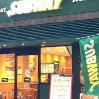 サブウェイ 新宿西口店