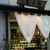 和光同塵 季よせ 横山町店