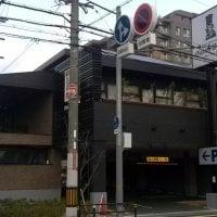 ベーカリーレストラン サンマルク 豊中桜塚店