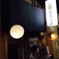 酒処 はまちょう2 高円寺