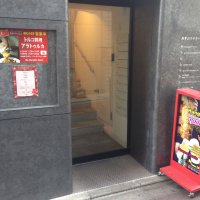 Alaturca Turkish Cafe&Restaurant Tokyo アラトゥルカ 青山