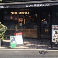 CACAO SAMPAKA CAFE カカオサンパカ カフェ 南青山店