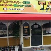 インドレストラン&バー TAJ タージ 南越谷