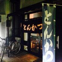 とんかつ 松永 高円寺の口コミ