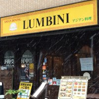 Asian Dining LUNBINI Kashiwa ルンビニ 柏店