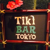 TIKI BAR TOKYO 新丸ビルの口コミ