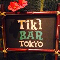 TIKI BAR TOKYO 新丸ビル