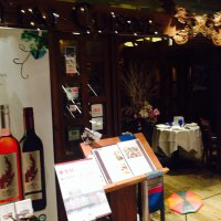 THE SIAM HERITAGE TOKYO 新丸ビル