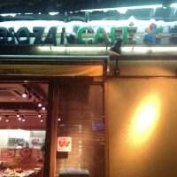 OSOZAi+CAFE 美濃味匠 淵野辺店