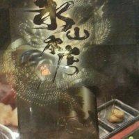 九州料理&もつ鍋居酒屋 永山本店 上野駅前店