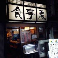 富士川食堂 高円寺
