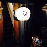 ダイニングバー 音飯 オトメシ 高円寺