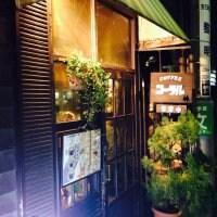COFFEE コーラル 高円寺