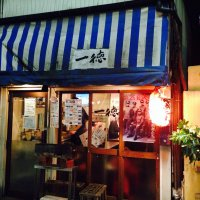 居酒屋 一徳 高円寺