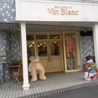 PATISSERIE Vin Blanc ヴァン ブラン 豊中