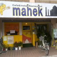 Cafe&Indian Restaurant mahec