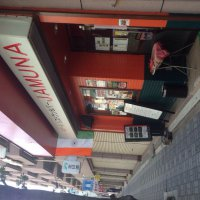 インドネパールレストラン&バー JAMUNA ジャムナ 新大阪店
