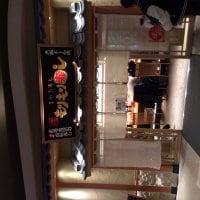 もりもり寿し イオンモール大阪ドームシティ