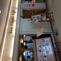 Sun Flower Cafe サンフラワーカフェ 池袋