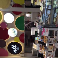 デンマークチーズケーキ&スイーツ all イオンモール大阪ドームシティの口コミ